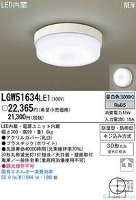LGW51634LE1.jpg