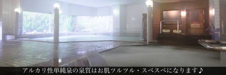 ss_index_02.jpg